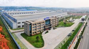长沙电机厂