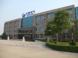 长沙电机厂-公司办公大楼